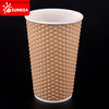 Diamond Pineapple Like Coffee Kraft Paper Cup