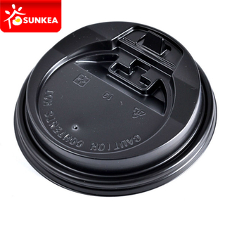 Black Paper Coffee Cup Cap / Cover