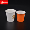 Disposable Sampling Coffee Tea 2.5oz 3oz Paper Cup