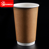 Disposable Double Wall Kraft Paper Hot Coffee Cup