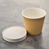 19oz 26oz Triple Wall Ripple Kraft Paper Soup Cup