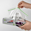 Self Seal Transparent Clear PE Ziplock Plastic Bag