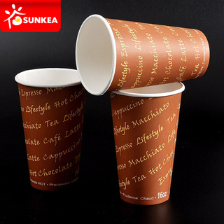 Disposable Vending Machine 8.25oz Coffee Paper Cup