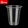 Compostable biodegradable eco-friendly bioplastic PLA plastic cup